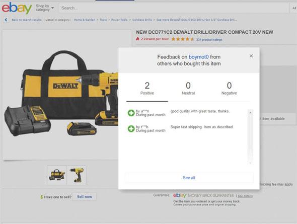 ebay login shopping quietly