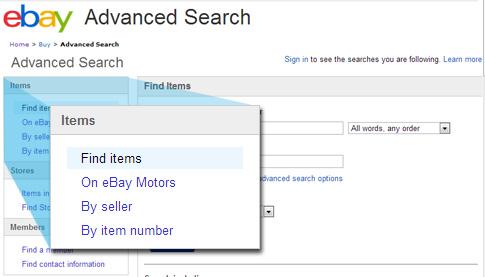 sale advanced search