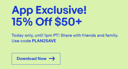 eBay Sitewide Sale April 2018