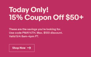 eBay May 4th Flash Sale