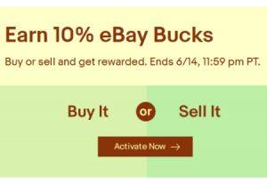 eBay Bucks June 2018 promotion