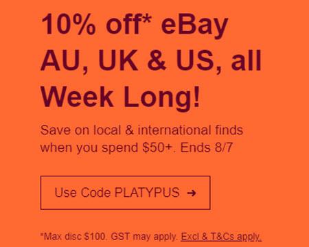 eBay Australia July Sitewide Sale