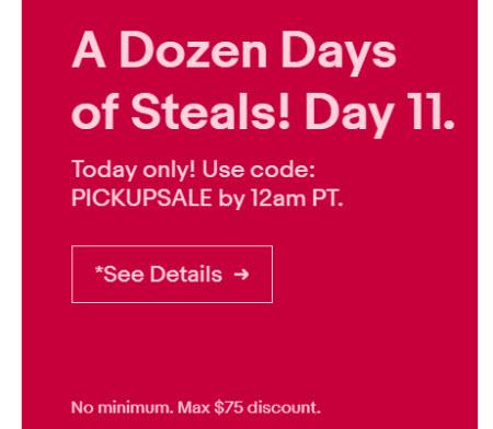 eBay Flash Sale December 15 2018
