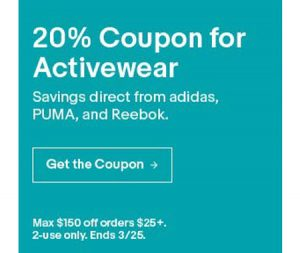 eBay Activewear Sale