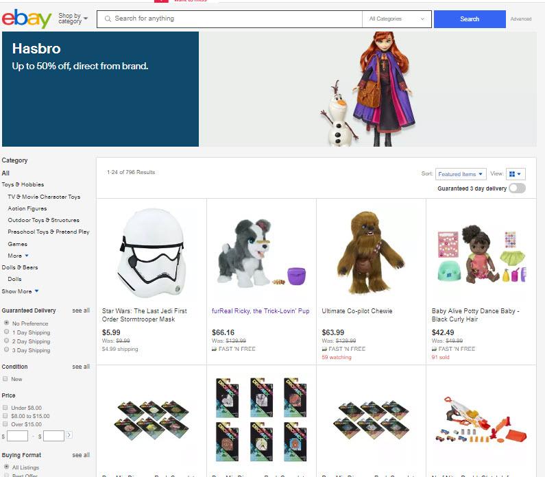 eBay email marketing landing page